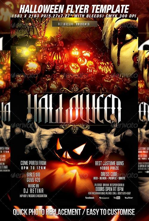 free halloween graphic design resources 2017 fluxes freebies downloadable halloween flyer templates